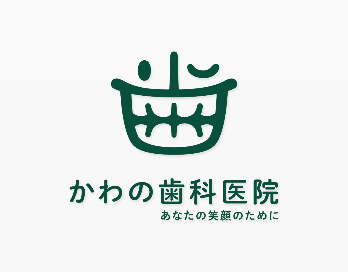 かわの歯科医院 ロゴ