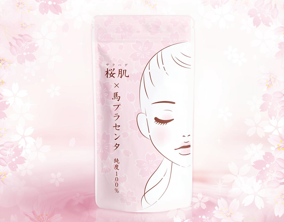 桜肌×馬プラセンタ 純度100%
